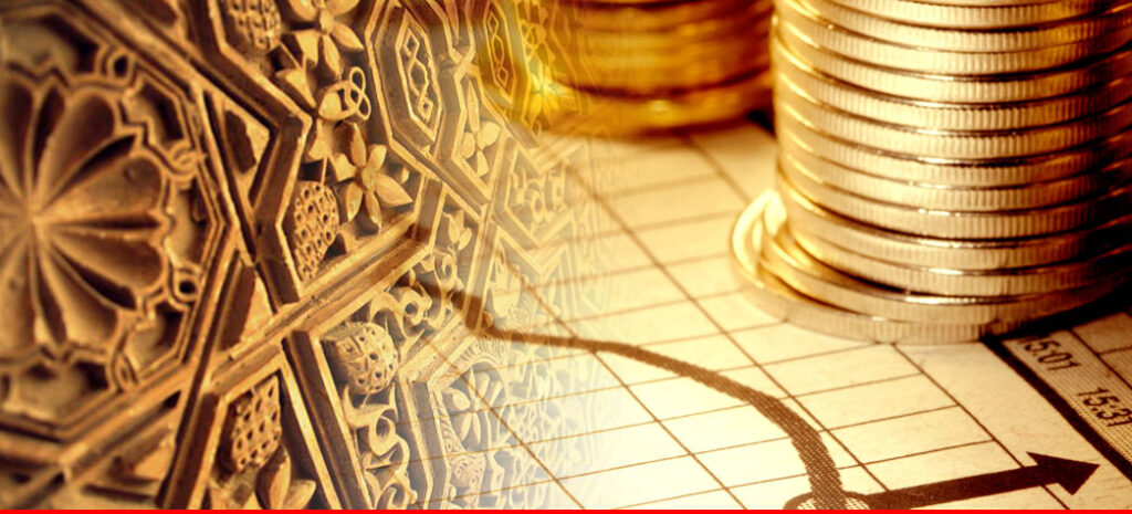 islami-bankacilik