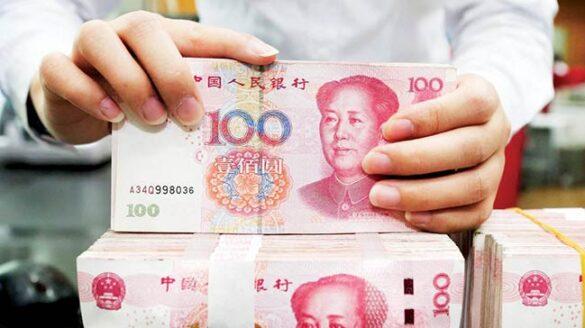 rezerv-para-nedir-yuan
